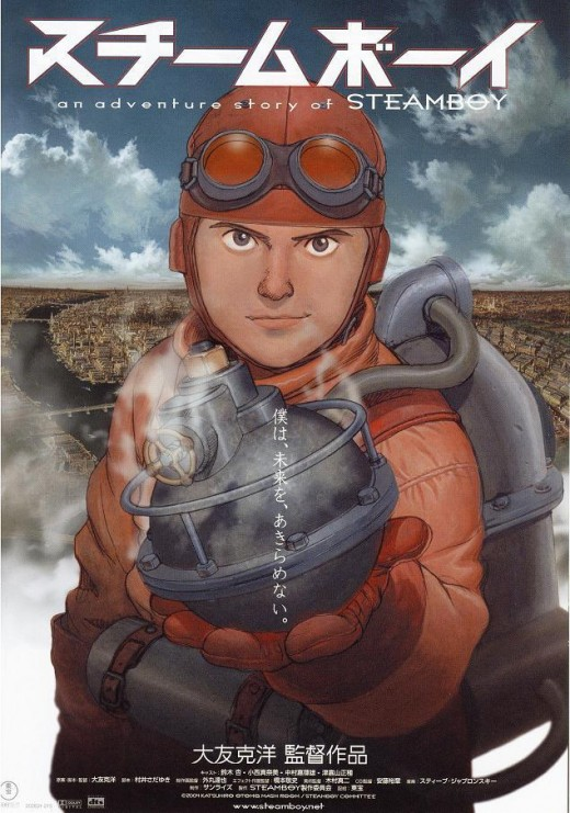Steamboy theatrical poster