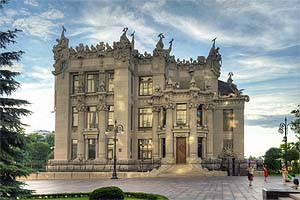 House of Chimaeras