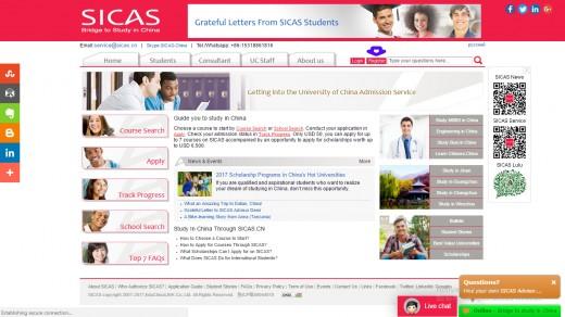 SICAS homepage