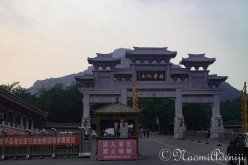 Jinzhou North Mount Putao Scenic Area