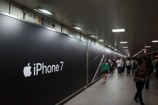 The iPhone 7 Has Absolutely Ruined the Cycle for Impeccable Apple Releases Each Year. But, it Seems that Apple Are Getting Set for An Exciting Year with the Announcement for the iPhone 8 and iPhone X.