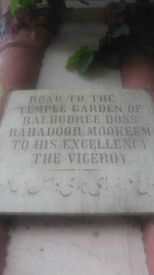 Inscriptions at Parashnath gate. Name of Rai Badridas Bahadoor Mookim is there.