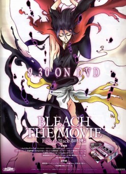 Review: Bleach Fade To Black (2008)