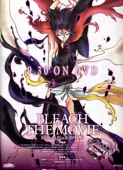 Bleach: Fade To Black DVD Ad