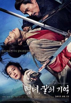 Memories of the Sword (2015) Review