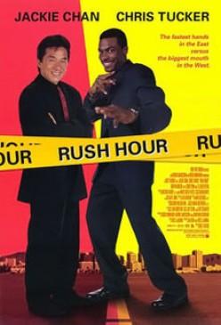 Rush Rhymes