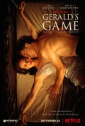 "Netflix Halloween Countdown: ""Gerald's Game"""