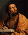 Why the Gospel According To Luke Should Be Discounted