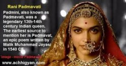 The Film 'Padmavati' is Rousing Passions and a Historical Truth is Negated