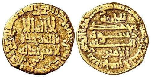 The 2.9 gram Arab Dirham became currency amongst Norse and Rus/Rhos slave traders who dealt in the east. Norse trade routes extended to Baghdad by the 10th Century