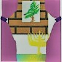 Christmas and the Jewish Single