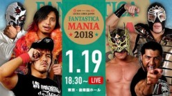 FantasticaMania 2018 Night One (or Six) Review!