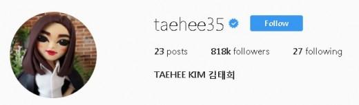 Kim Tae Hee Instagram