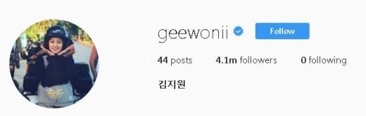 Kim Ji-won Instagram