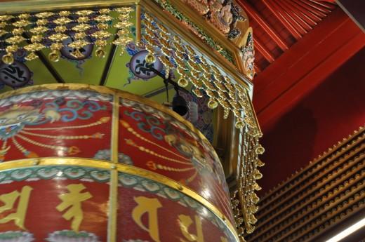 The Vairocana Prayer Wheel, World's Largest Buddhist Prayer Wheel