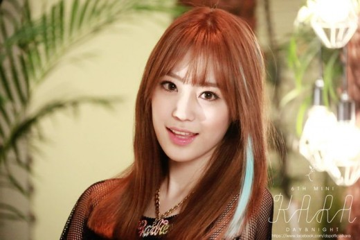 Youngji was the last member of Kara before they officially disbanded after the other three members chose not to renew their contracts with DSP Media.