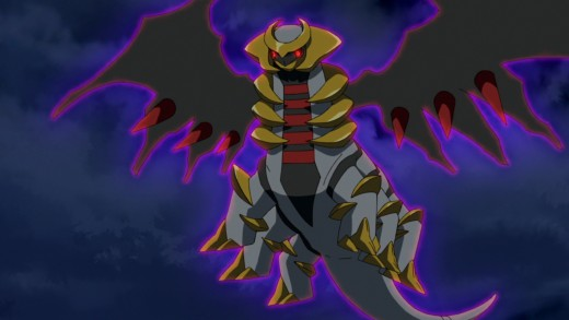 Giratina Altered form