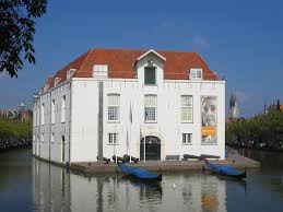 Army Museum Delft