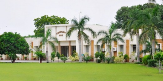 Civil Services Academy, Lahore