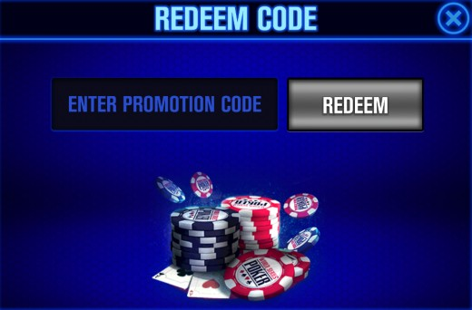 The screen to redeem codes.