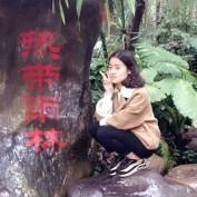 Kayleehu profile image