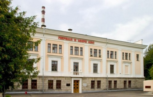 Obninsk Nuclear Power Plant