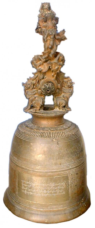 Buddhist Temple Gong (Burmese)