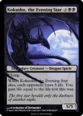 10 More of the Best Dragons in Magic: The Gathering