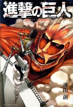 My Top 10 Shounen Manga