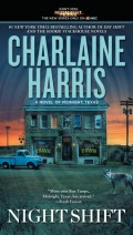 Book Review: Night Shift by Charlaine Harris