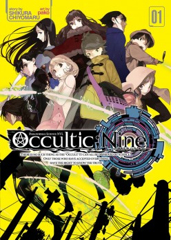 Anime Review: Occultic;Nine (2016)