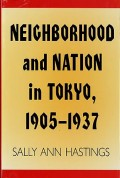 Neighborhood and Nation in Tokyo Review