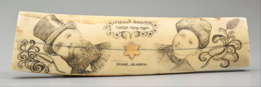 """Jewish New Year's Greeting"" Happy Jack, 1910 {{PD-1923}}"