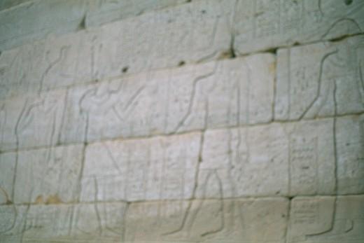 Inside the Egyptian Section, September 2001.