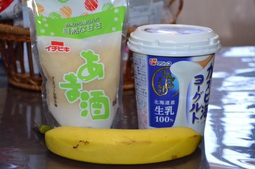 Amazake summer smoothie ingredients: amazake, yogurt and banana
