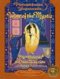 Paramahansa Yogananda's Book, Wine of the Mystic