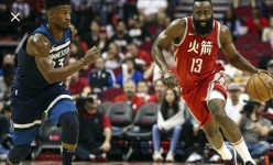 Houston Rockets Jimmy Butler Trade Offer And Why Both Teams Win.
