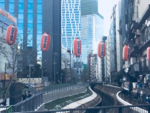 Photographed between Shibuya and Nakameguro