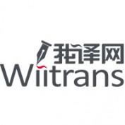 wiitrans profile image