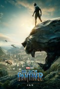 Should I Watch..? 'Black Panther'