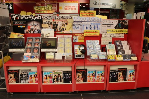 J-Pop CDs for display and selling