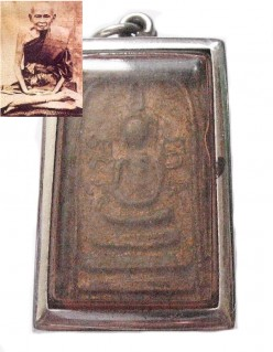 Luang Poo Yiam Famous Thai Monk