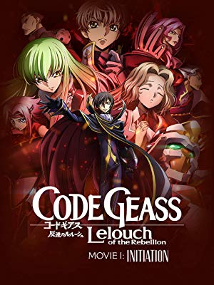 Code Geass: Lelouch of the Rebellion Movie poster.