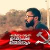 Arunkumar Alur profile image