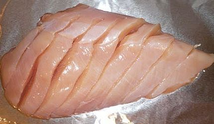 Boneless, Skinless, sliced Chicken Breasts.