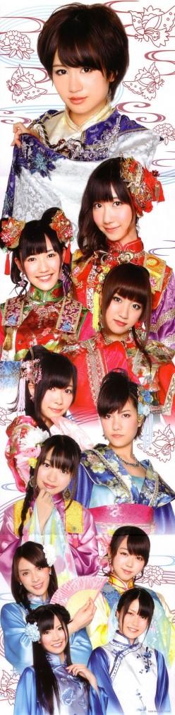 Japanese Pop Music Singers Sae Miyazawa & Minami Takahashi