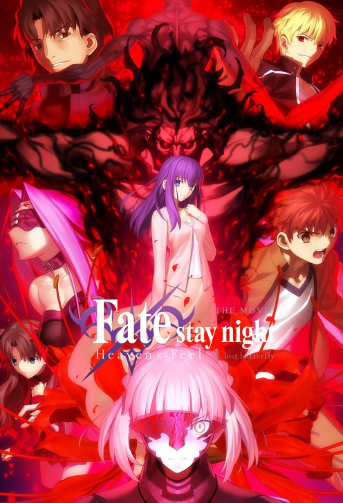 Anime Movie Review: 'Fate/Stay Night: Heavens Feel II: Lost Butterfly' (2019)