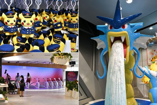Pokémon Center Singapore and Changi Experience Studio.