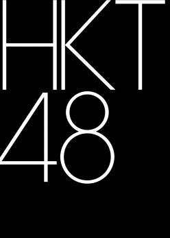 All About Japanese Girl Group Hkt48 Pop Music Group From Fukuoka