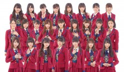 What Is Japanese Pop Music Group Ngt48?
